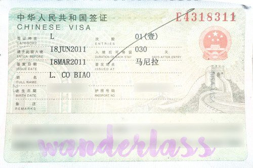 chinese visa for philippine passport holders
