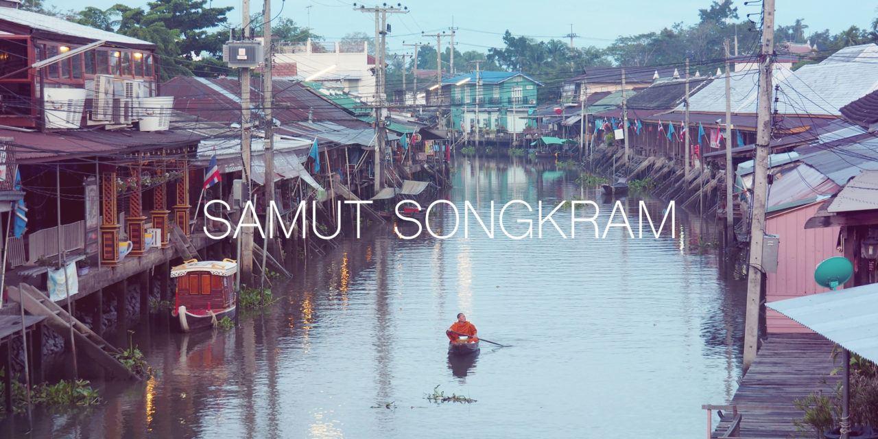 Day Trip from Bangkok — Samut Songkhram